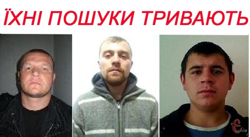 Пошуки трьох втікачів ще тривають.