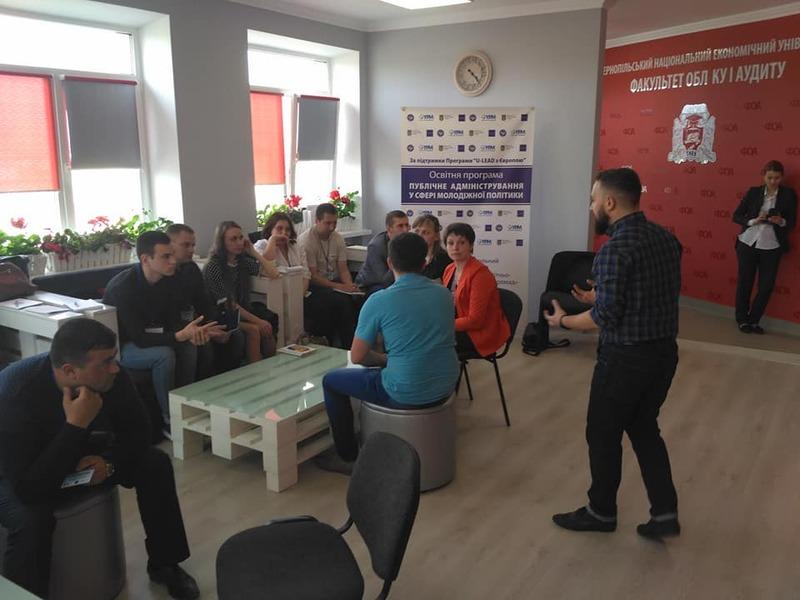 Учасники проекту вивчатимуть розробку стратегії роботи з молоддю