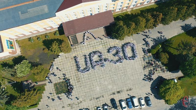 Акція відбулася на майданчику перед політехнічним коледжем