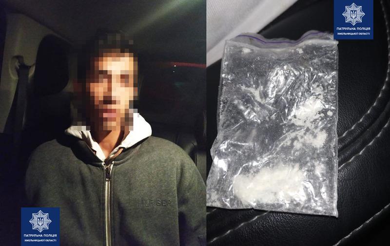 Речовини, схожі на наркотики, знайшли у 20-річного хмельничанина