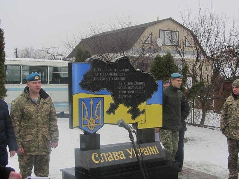 Пам\'ять військових вшанували хвилиною мовчання