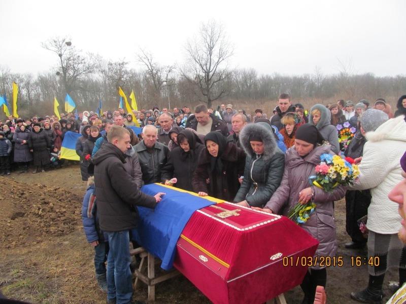 сhemrada.org.ua