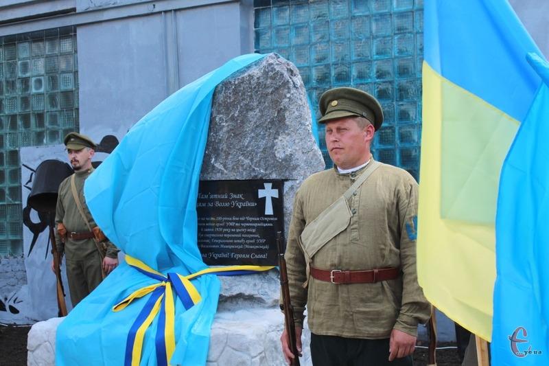 У селищі Чорний Острів встановили пам'ятний знак «Борцям за волю України»