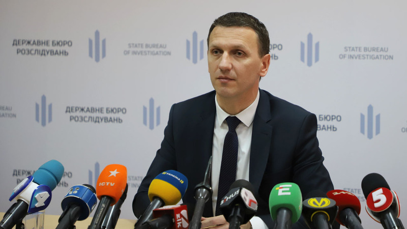 Директор Державного бюро розслідувань Роман Труба