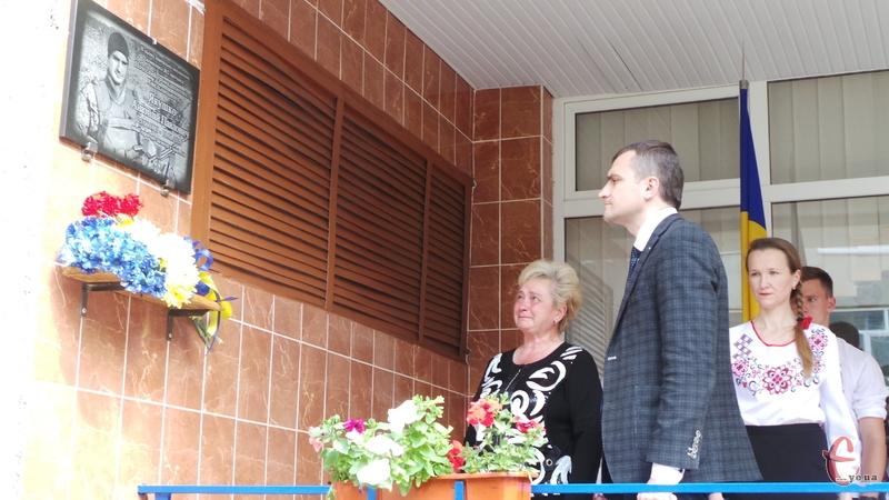 Урочисто відкрили меморіальну дошку Анатолію йог о мати і маленький син