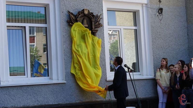 На фасаді кінотеатру імені Т.Шевченка відкрили меморіальну дошку Роману Шухевичу
