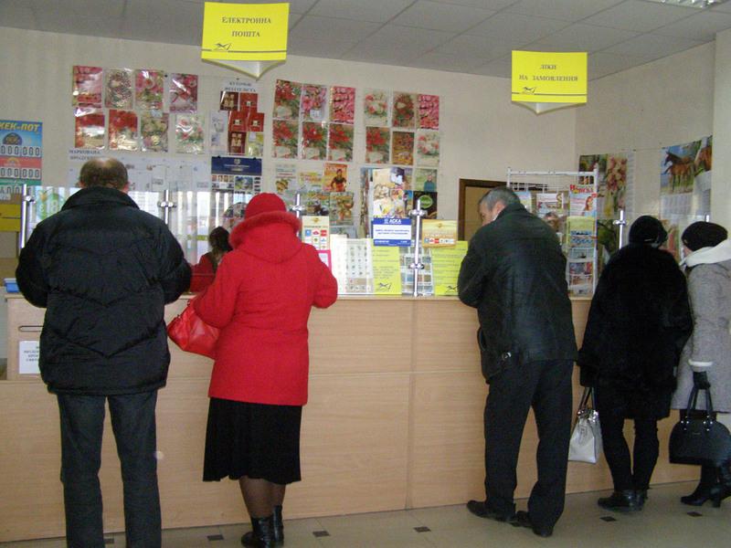 Начальниця пошти привласнила 2500 гривень соціальних виплат