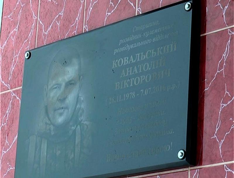 Офіцер загинув під час бойових дій в зоні АТО
