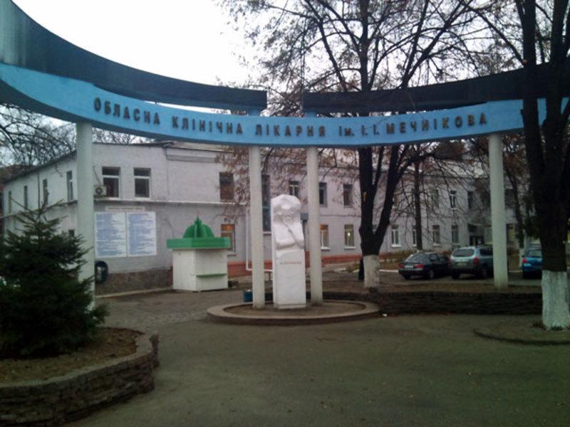 У Дніпропетровській обласній клінічній лікарні імені Мечникова лікарі намагаються врятувати життя 32-річного бійця із села Думанів Кам'янець-Подільського району
