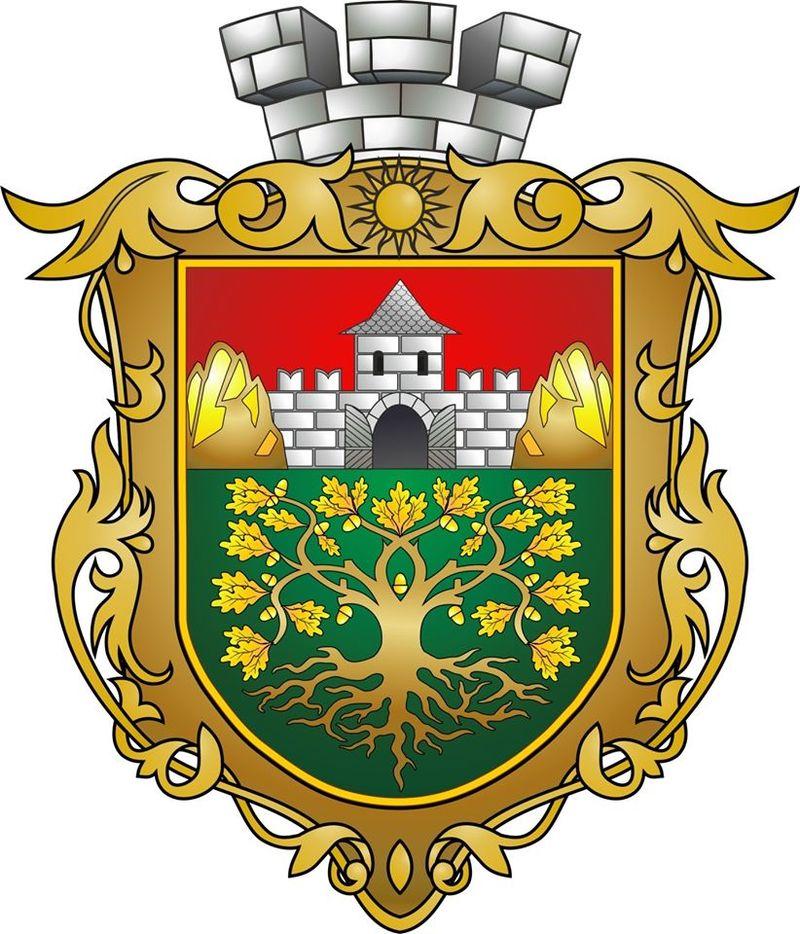 Герб затвердили на останній сесії міськради
