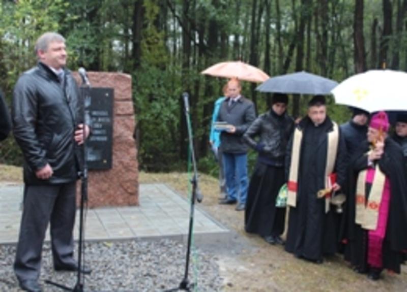 Меморіал встановили в урочищі «Стара гребля»