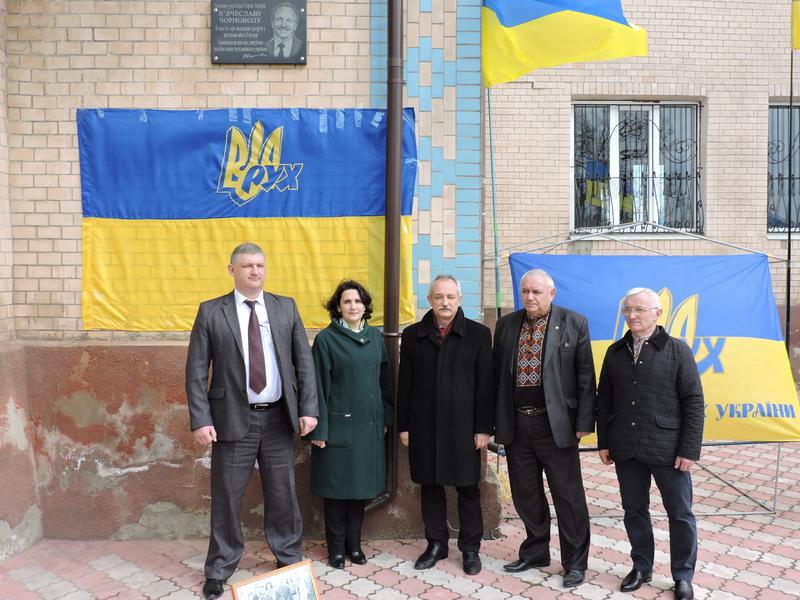 Пам'ять про В'ячеслава Чорновола – невтомного і безкомпромісного борця за Україну – вічно житиме серед людей