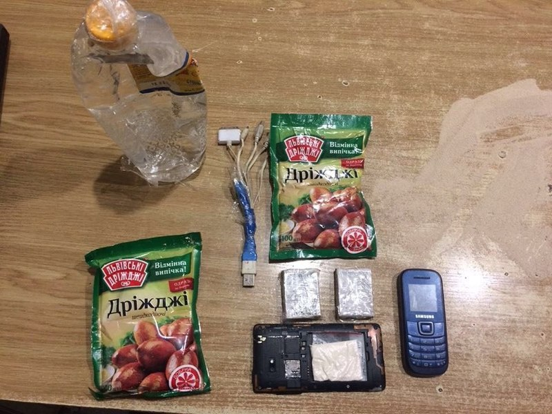 Затриманим у Сізо намагалися передати наркотики та мобільні телефони