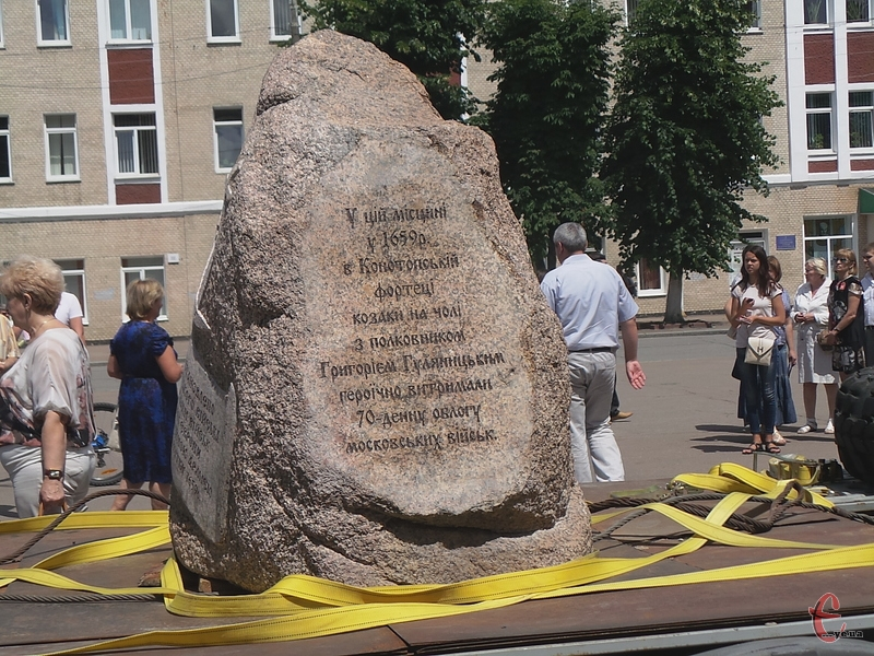 До Хмельницького Камінь привезли з Тернополя, на черзі - Вінниця та інші міста