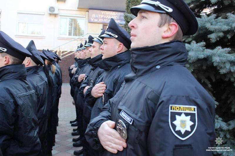 Нові патрульні присягнули на вірність українському народові