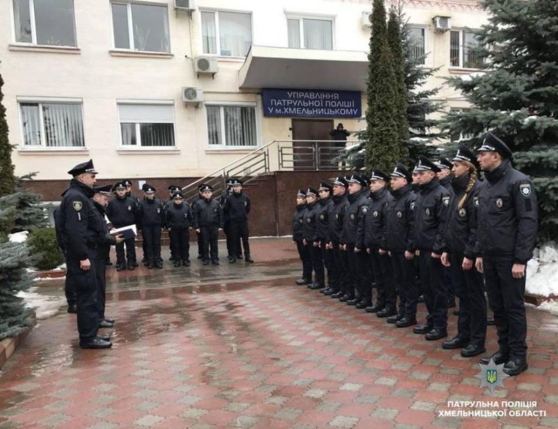 У Хмельницькому з'явилися патрульні