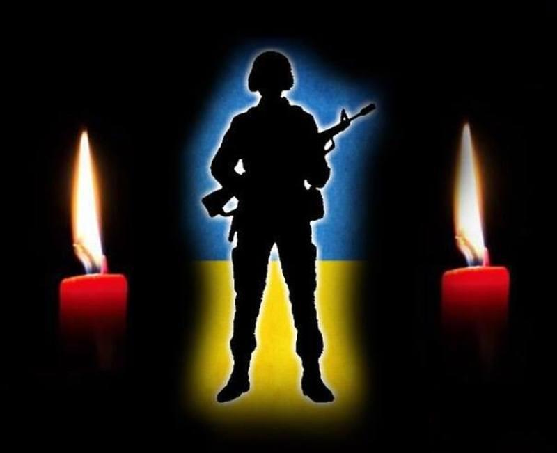 Із загиблим прощатимуться на майдані Незалежності у Хмельницькому