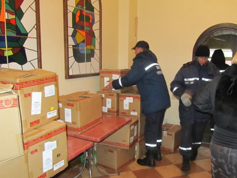 Продукти та одяг передали  з міста  Бидгощ.