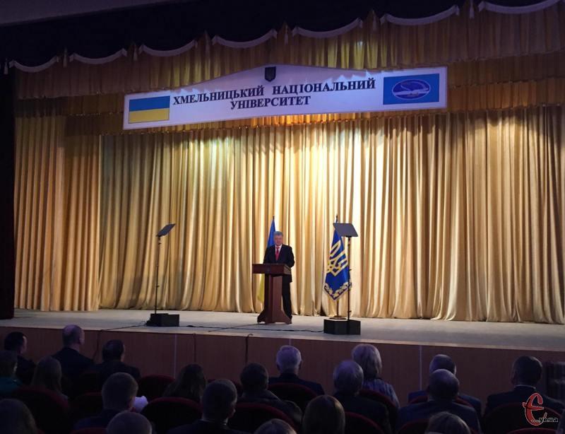 Президент приїхав до Хмельницького
