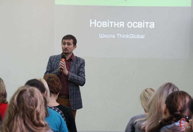 Артур Кочарян, академічний директор мережі шкіл ThinkGlobal, анонсував у Хмельницькому відкриття інноваційного навчального закладу