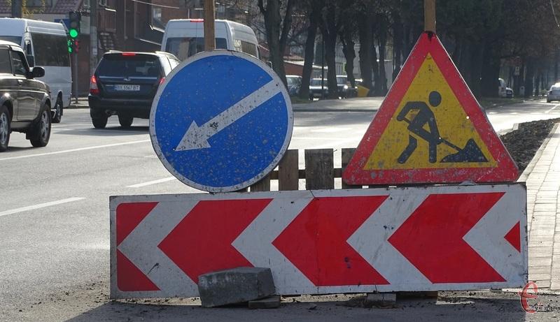 Рух транспорту на відрізку дороги буде обмежено
