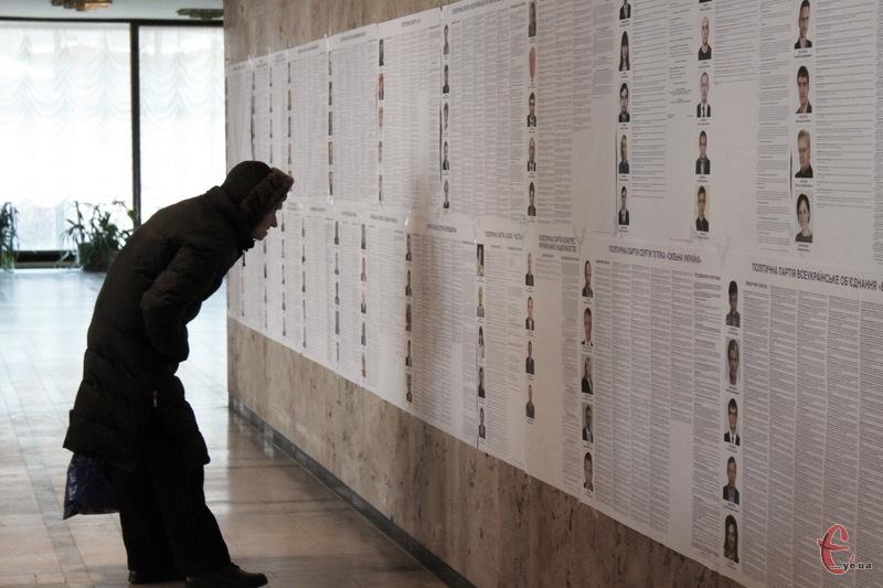 У Хмельницькому визначили 27 місць, де можна розміщувати агітаційні матеріалі під час президентських виборчих перегонів