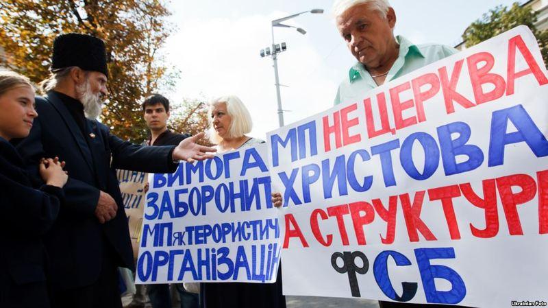 Чи буде в Україні єдина помісна православна церква - поки невідомо