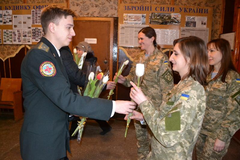 Жінок-військовослужбовців привітали зі святом