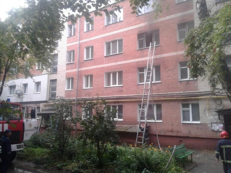 В приміщенні квартири виникла пожежа.