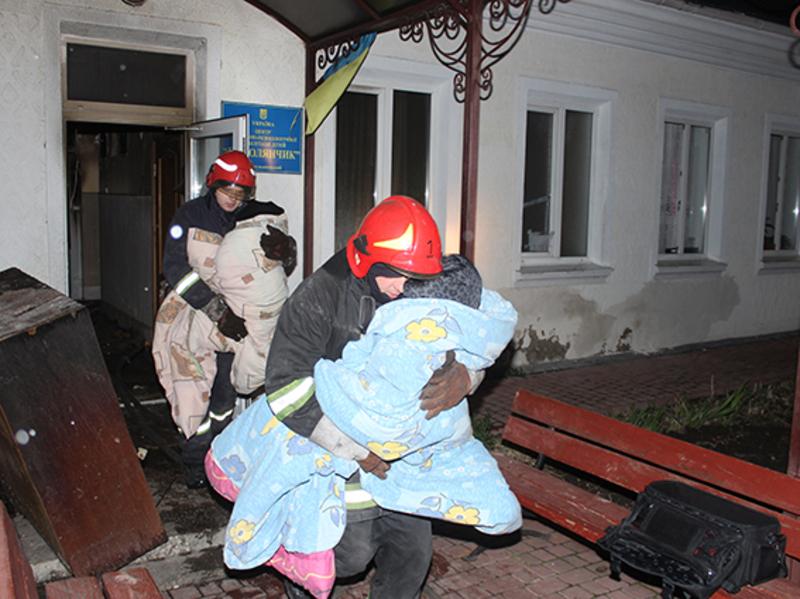 38 дітей винесли із реабілітаційного центру