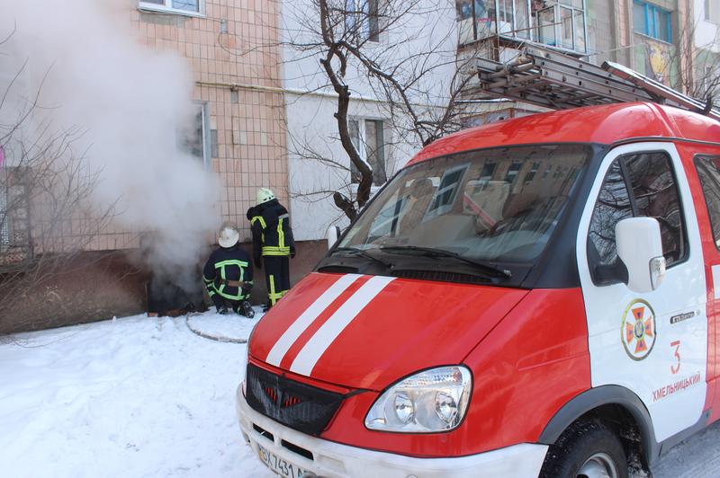 Пожежа сталась через необережне поводження з вогнем