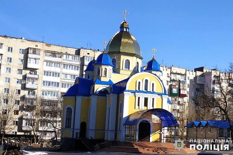 Злодій хотів «обчистити» церкву «Всіх святих землі української», що на вулиці Тернопільській