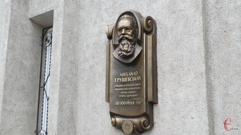 У Хмельницькому планують встановити ше кілька меморіальних дошок