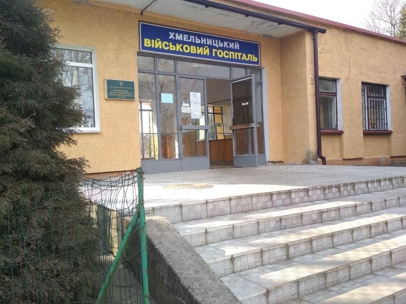 У Хмельницькому військовому госпіталі виявлено лікаря, хворого на Covid-19