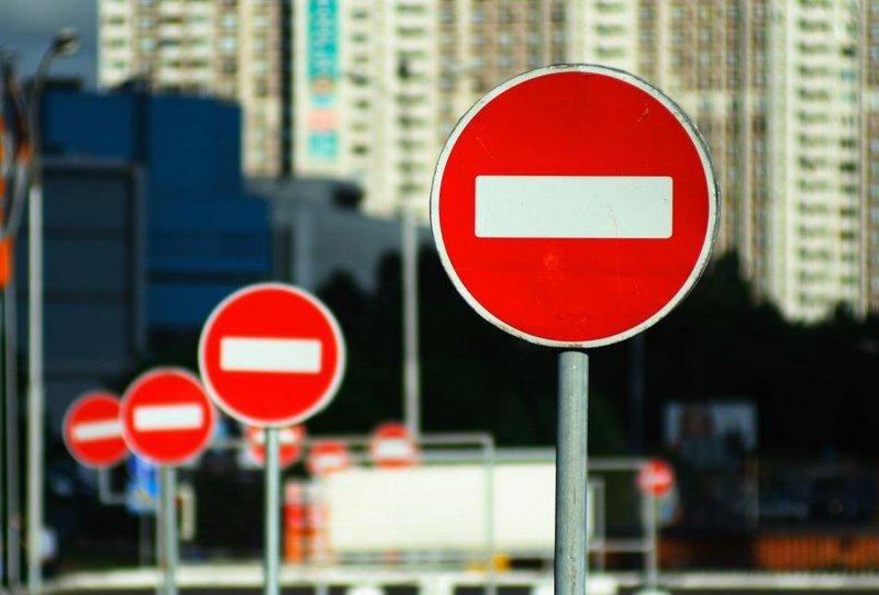 На День міста у центральній частині Хмельницького буде перекрито рух транспорту