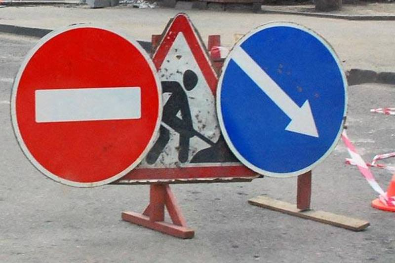 Через ремонт доріг перекриють рух транспорту