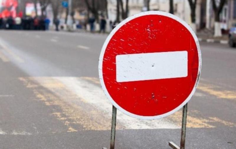На два дні у Хмельницькому буде обмежений рух