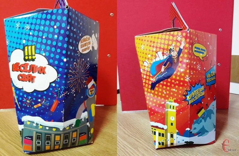 Цього року на усіх картонних коробках новорічних презентів буде зображення хмельницького героя Хмельмена