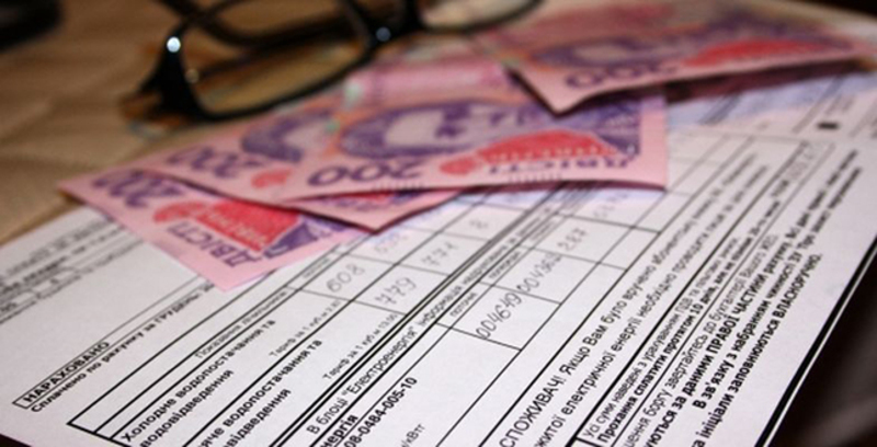 Подоляни вже сплатили 942,4 мільйона гривень за комунальні послуги
