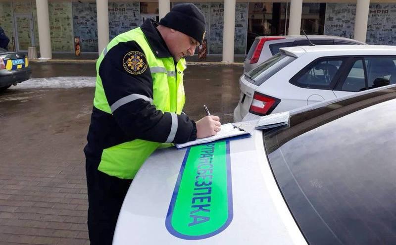Держвиконавці притягнули порушника до відповідальності у вигляді штрафу на суму 1700 гривень