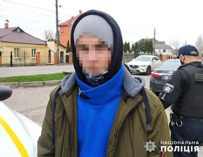 Юнака відправили під домашній арешт