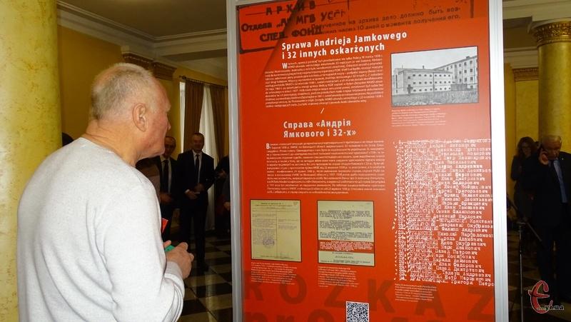 Виставка підготовлена за документами з державних архівів Вінницької, Одеської та Хмельницької областей