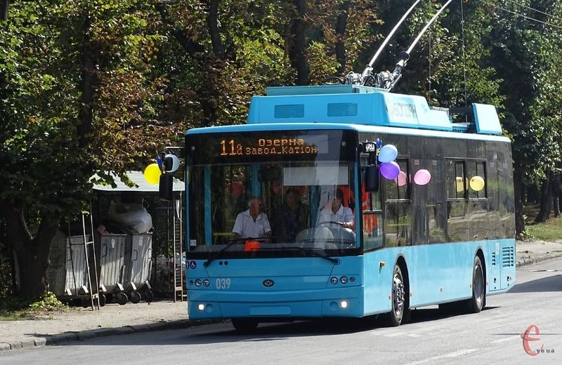 Водія тролейбуса оштрафували