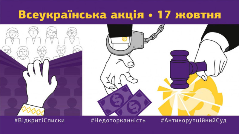 Подібні акції заплановані не лише в Хмельницькому, а й в інших містах України