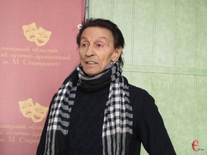 Балетмейстер помер вчора, 12 січня