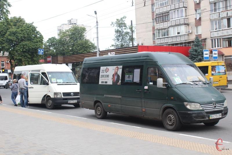 Впродовж п'яти років у місті хочуть збільшити кількість громадського транспорту