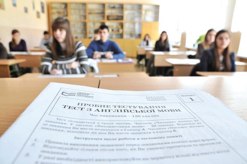 В Україні завершується основна сесія ЗНО