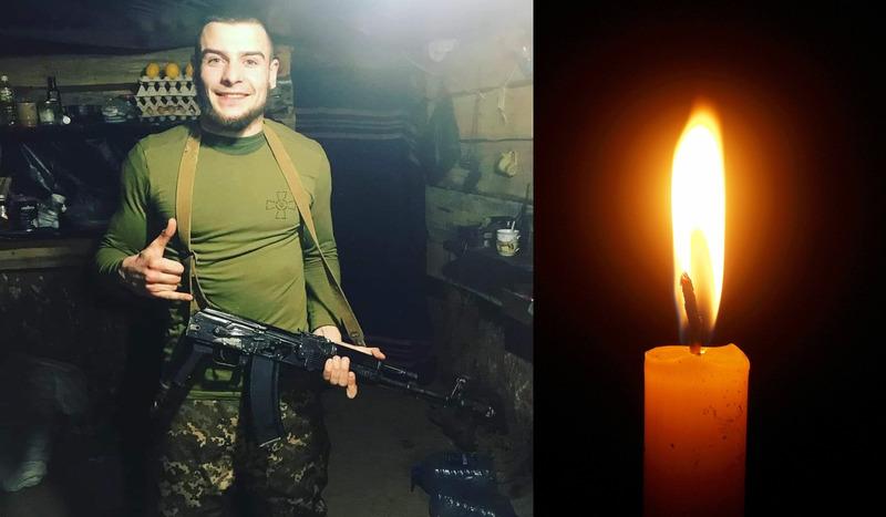 Олександру Фарині було 26 років..