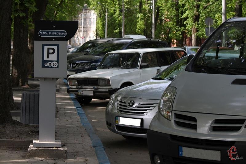 У Хмельницькому на Грушевського ніхто немає права брати гроші за парковку