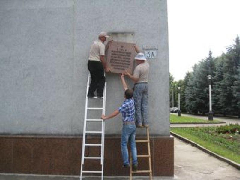 Комунальники демонтували